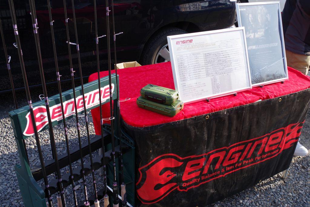 タックルアイランド新利根大会でエンジンが冠に