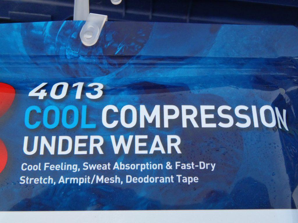 冷感コンプレッションウェア