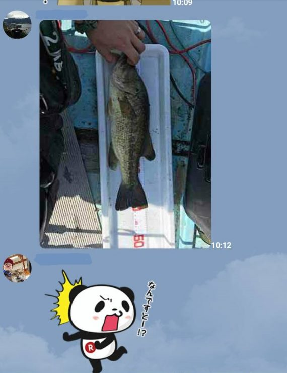 LINEで釣り大会