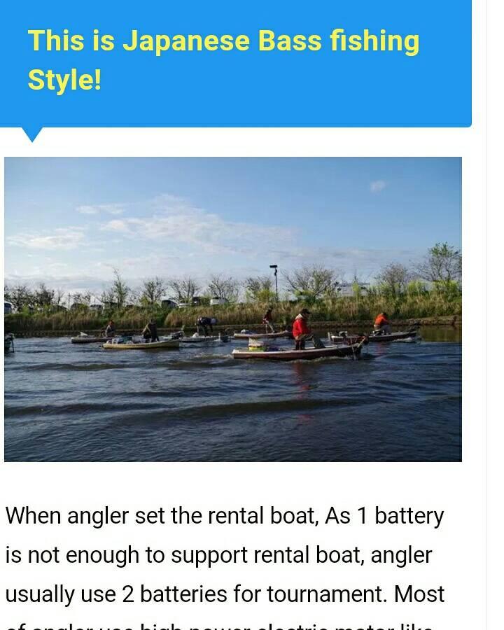 レンタルボートスタイル