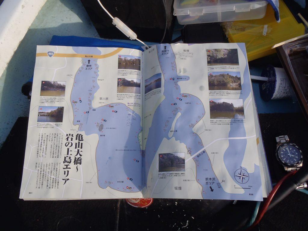 大明解亀山地図