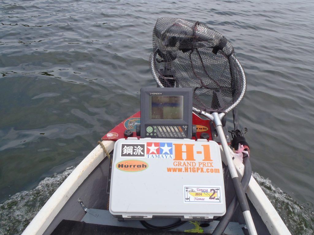 魚探システム