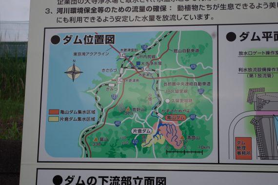 亀山ダム位置あい