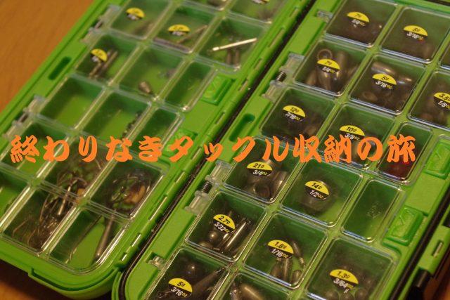 (リューギ) R-TANK BRT050 XL RYUGI