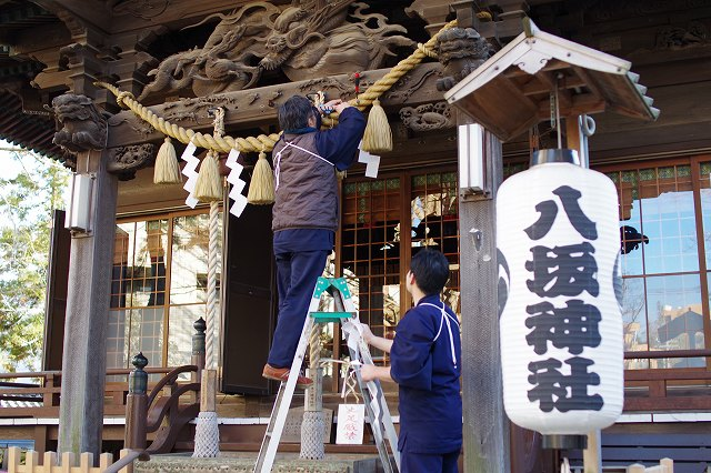 取手の総鎮守八坂神社