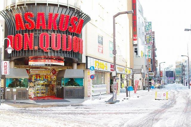 東京浅草浅草寺雷門雪景色大雪模様