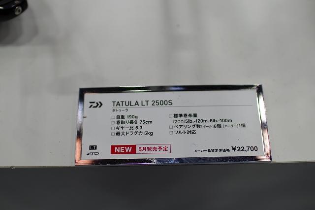 タトゥーラ