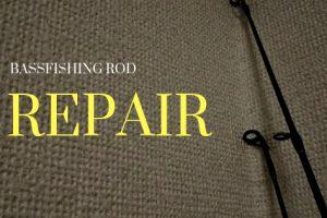 ロッドリペア補修修理