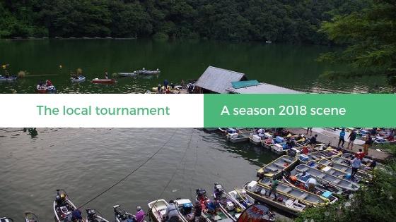 バス釣りトーナメント