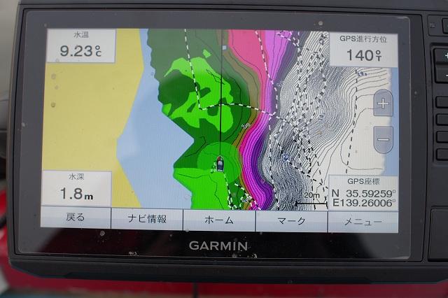 ガーミンエコマッププラス津久井湖