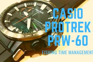 カシオプロトレック釣り